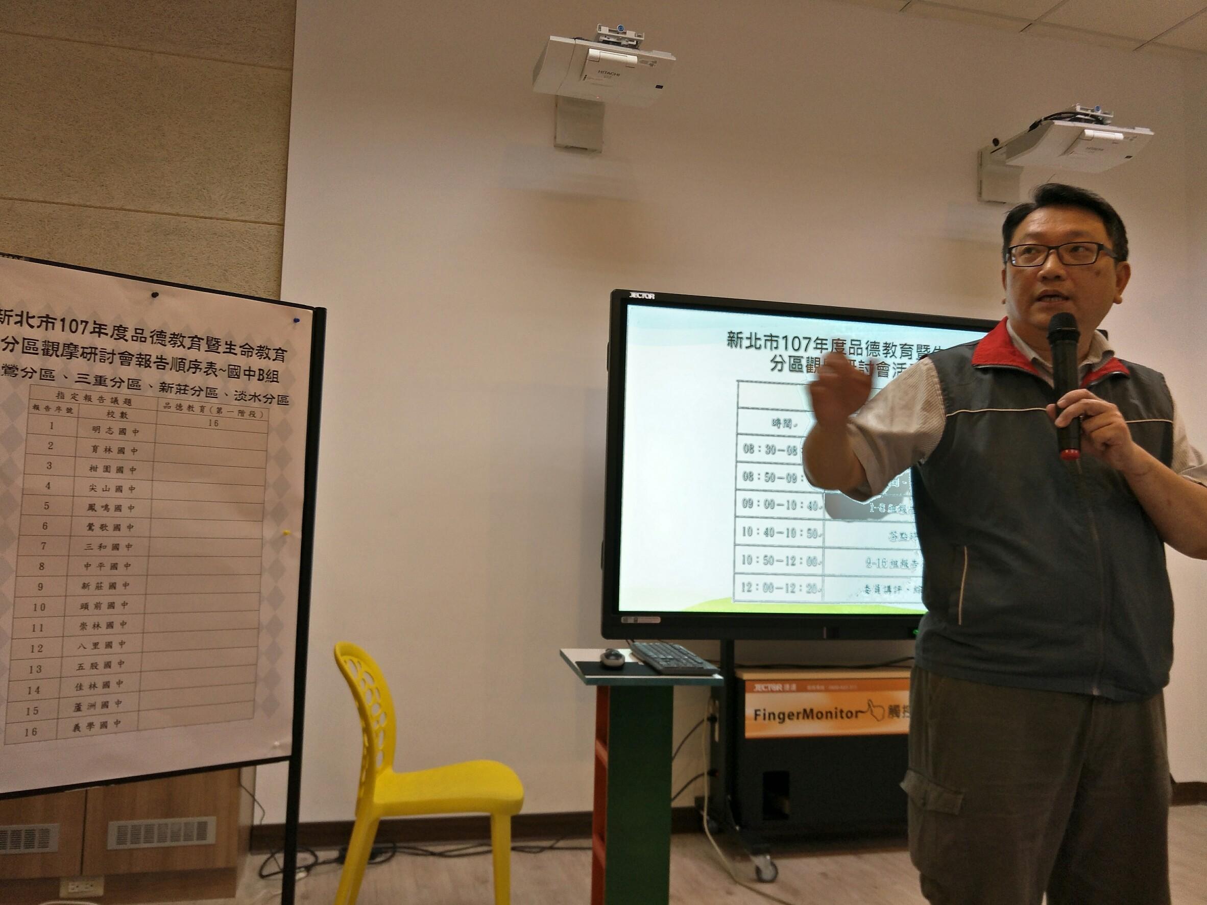 特教科陳俐臻輔導員